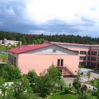 Школа №2 и детский сад., Логойск