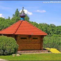 Купель от источника св.Николая Чудотворца в Логойске, Логойск