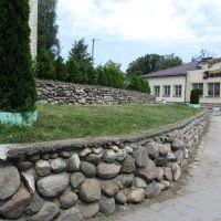 ул.Советская, Логойск