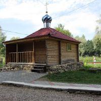 святой источник_купальня, Логойск
