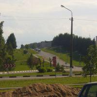 Выезд из города, Логойск