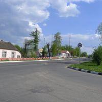 ۩●۩ Мар'іна Горка ۩●۩ Вулiца Кастрычнiцкая ۩●۩ Belarus ۩●۩, Марьина Горка
