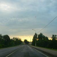 Р95, Марьина Горка