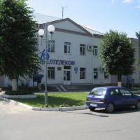 Почта, Марьина Горка
