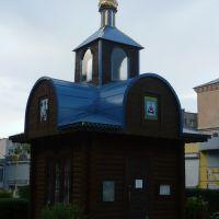 Chapel / Marina Gorka / Belarus