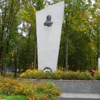 Парк им. Л. Гайдученок, Марьина Горка