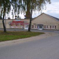 Бывшая солдатская баня, Марьина Горка