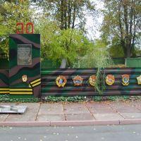 На территории военкомата, Марьина Горка