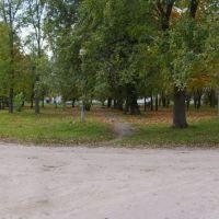 Парк за ДК, Марьина Горка