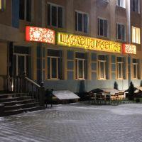"""Ресторан """"Шляхетский Маентак"""", Пинск"""