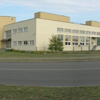 Институт химии новых материалов (ИХНМ) НАН Беларуси, Пинск