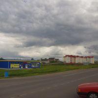 Naroch to Minsk bus, Belarus, Мядель