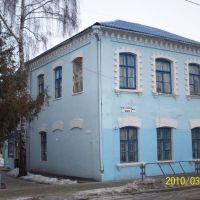 Старый дом в Слуцке, Слуцк