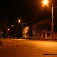 Сентябрьская ночь, Слуцк