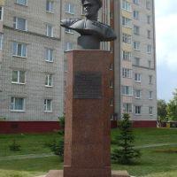 Monument / Slutsk / Belarus, Слуцк