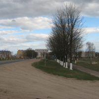 Belarus. Minskaya oblast., Смолевичи