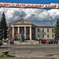 The building of town administration in Smaliavičy (Смалявічы), Смолевичи