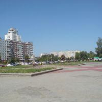 Салігорск, Солигорск