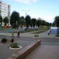 ул.Илича, Солигорск