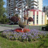 ул.Ленина_ЗАГС_декор, Солигорск