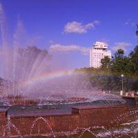 Фонтан в городском парке, Солигорск