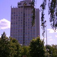 администрация Белкалия, Солигорск