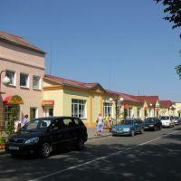 Kirava street - city centre, Старые Дороги