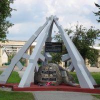 памятник афганцам Стародорожского р-на, Старые Дороги