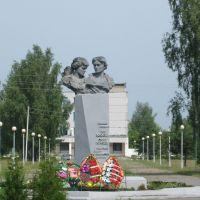подпольщицы С.Бабакова и А.Королева, Старые Дороги