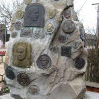 Помнік у гонар Змагароў за родную мову, Музей Анатоля Белага, Старые Дороги