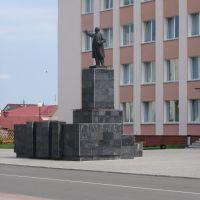 Памятник Ленину, Старые Дороги