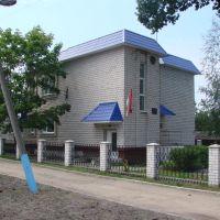Прокуратура Стародорожского района, Старые Дороги