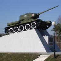 Т-34, Старые Дороги