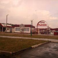 рынок Лебедь, Столбцы