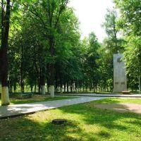 парк, Узда
