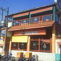 Pizzeria en Calle Melchor Ocampo, Акаюкан