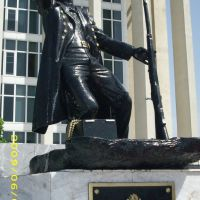Héroe de la patria, Алтотонга