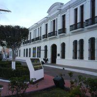 Museo Naval 2, Веракрус