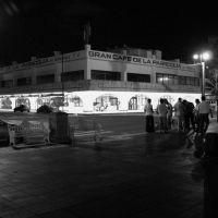 La Parroquia, Веракрус