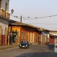 Coatepec en la tarde [afternoon in Coatepec], Коатепек