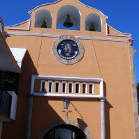 Iglesia La Virgen de los Dolores, Коатепек