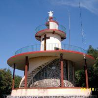 MIRADOR CERRO DE LAS CULEBRAS, Коатепек