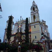 Iglesia de Guadalupe, Коатепек