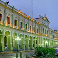Palacio de Córdoba, Кордоба