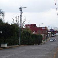 CORDOBA, Кордоба