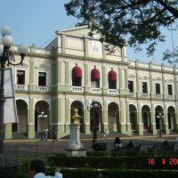 Palacio Municipal Cordoba, Кордоба