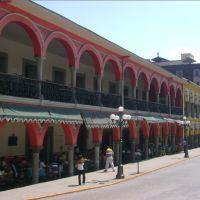 Los Portales de Córdoba, Кордоба