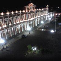 Palacio, Кордоба