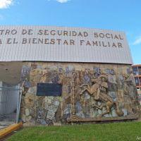 Teatro del Centro de Seguridad Social Para el Bienestar Familiar, Косамалоапан (де Карпио)