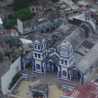 San Pedro Church. Minatitlan, Минатитлан